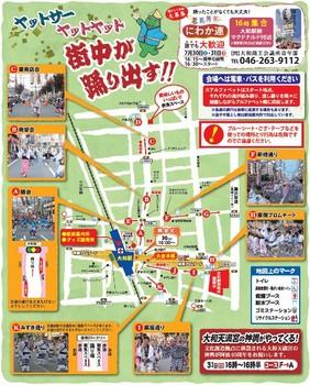 coursemap1 (517x640).jpg